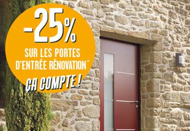 Technimen 15 - Promotions sur les portes d'entrée Rénovations !